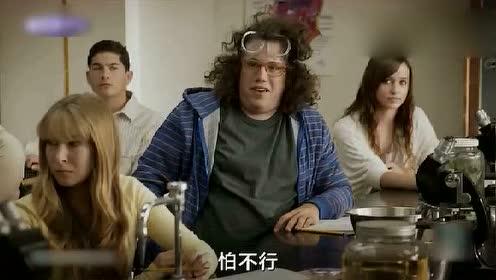 云南方言,文盲代课老师点名,笑岔气了