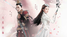 杨洋、刘亦菲《三生三世十里桃花》遭强制下架,院方的怒怼超霸气