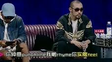 《中国有嘻哈》选手选择制作人竟也有玄机 吴亦凡都不例外!