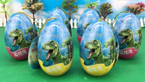 恐龙世界奇趣蛋 恐龙蛋玩具拆蛋视频