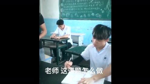 搞笑视频,在上学的时候,这些笑的肚子疼的校