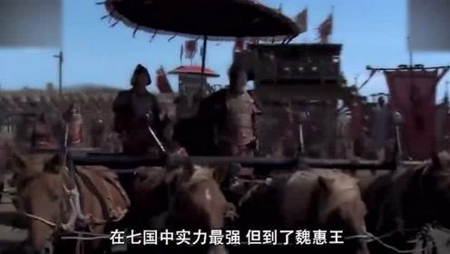 七年级历史上册第二单元第9课 秦统一中国