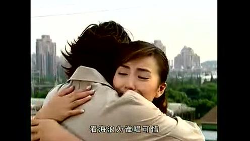 陈好李威欢喜冤家 看着好开心