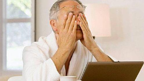 健康早知道 老年人注意! 眼部這幾個癥狀可能會引起淚囊炎