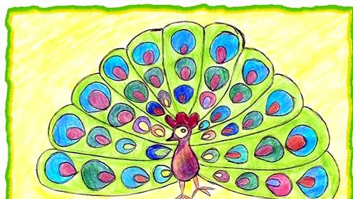 人教版二年级美术下册第7课 美丽的孔雀