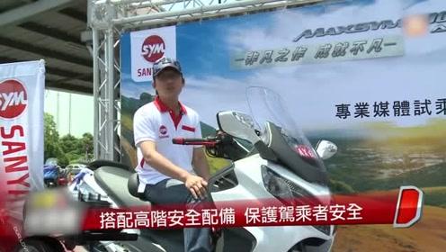 安全资格�y.i_三阳600i搭配高端安全配置,只为保护驾驶员的安全!