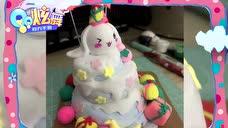 炫舞手办视频:66的生日