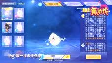 【舞功坊】第20期:六月新玩法 宠物玩玩玩