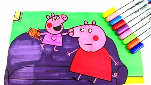 儿童简笔画:小猪佩奇拥抱妈妈