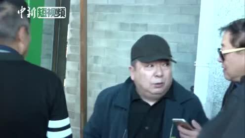 董浩、崔健等现身追悼会送别摇滚音乐人臧天朔