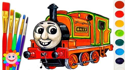 儿童简笔画托马斯小火车涂色