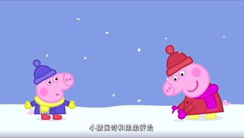 童话故事简笔画雪地