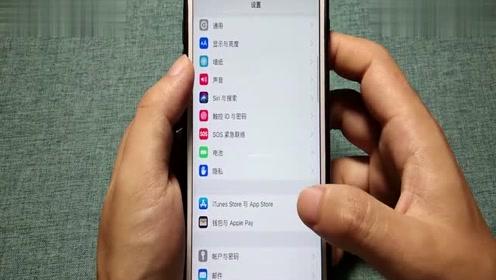 iOS手机隔空投送功能,随时随地互传文件,没用过的小伙伴看过来