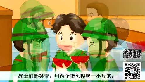 Sixth grade Chinese Vol.7 Colored Wings (Chen Huiying)
