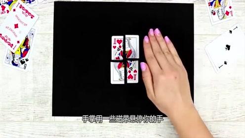 精彩搞笑的魔术,手工DIY创意,妹子惊心动魄吗