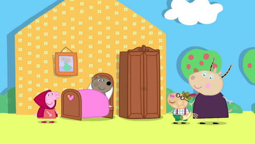 手绘儿童简笔画:小猪佩奇和小狗丹尼在演舞台剧,佩奇非常喜欢表演