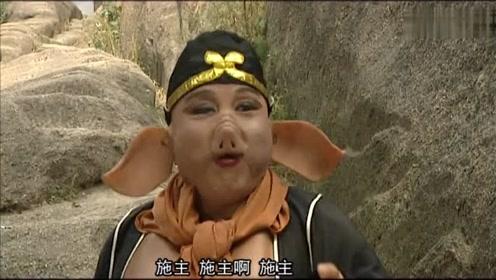 猪八戒跟妖怪打招呼,这是什么东西,猪八戒:我不是什么东西,搞笑