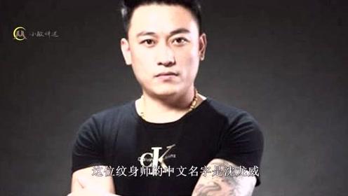 中国的三大天价纹身师:价格贵得要命,客户个个都是大牌