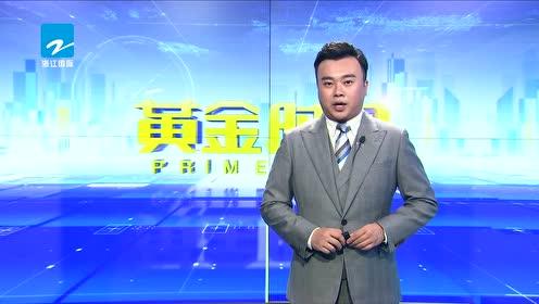 首届华侨进口商品博览会开幕