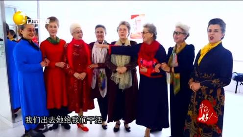 77岁阿姨是大连老年模特队成员之一,花样奶奶们活出精彩晚年