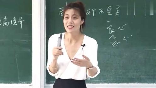 陈果教授讲座