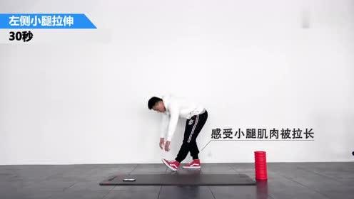 原来这才是你小腿粗的原因?运动不停歇 腿粗