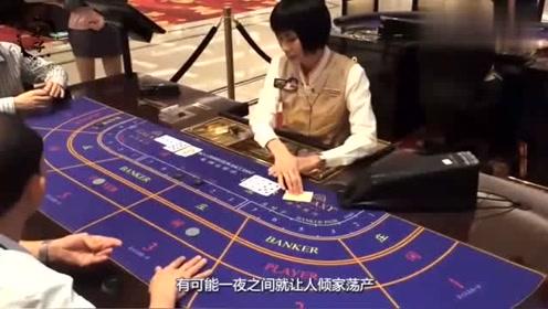 如果在澳门赌城,赢了5000万就不玩了,会有什么样的后果呢?