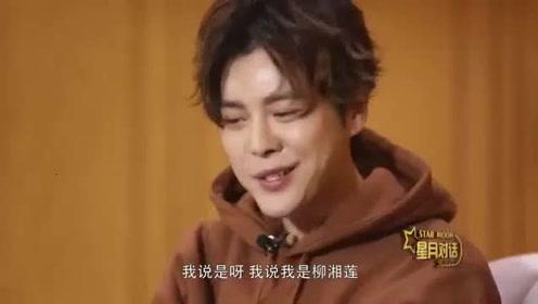 徐海乔曾拍过《红楼梦》,居然一点都认不出来,差别太大了!
