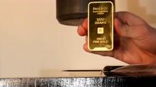 在液压机下放一块黄金,启动后,黄金能坚持多久?
