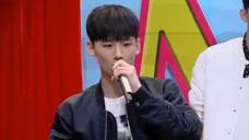 白敬亭现场秀说唱,结果遭集体扎心吐槽,连林俊杰都说这不适合他!