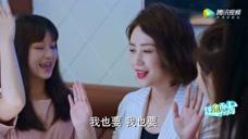 逆流而上的你:刘艾在新公司成了功臣,也成为公司小女生的偶像