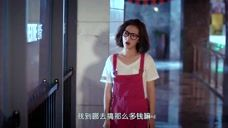 惹上冷殿下:青青为钱苦恼不已,她为了钱想做司徒枫助理了