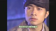 书桓在雨中遇见狼狈不堪的依萍,管定闲事,要把依萍带回家!