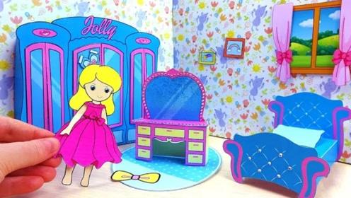 创意折纸手工,diy纸娃娃乔莉衣柜和床,有趣的过程可换装