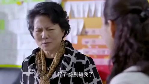 梦见发大水,中大奖,李妈妈交出40万彩票钱
