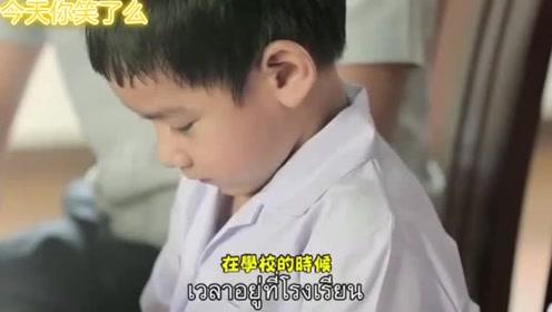 泰国感人教育广告,父母是孩子最好的老师!