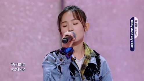 18岁少女李钰琪原创乡村音乐,慵懒嗓音惊艳众位