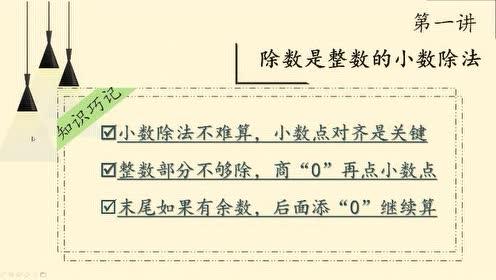 冀教版五年级美术上册第1课 描龙画凤