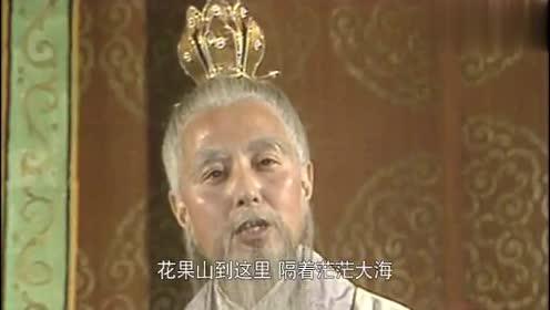 西游记:美猴王前来学道,祖师给他取了这个名字,姓孙法名悟空!