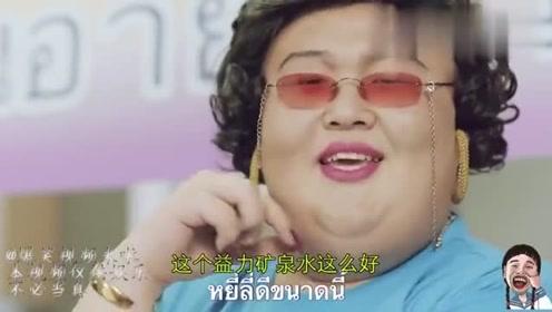 史上最水泰国广告,保证笑的你眼泪都出来!每