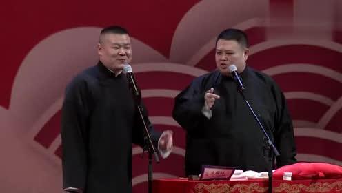 相声小品:岳云鹏的歌单太老,我要笑哭了,你