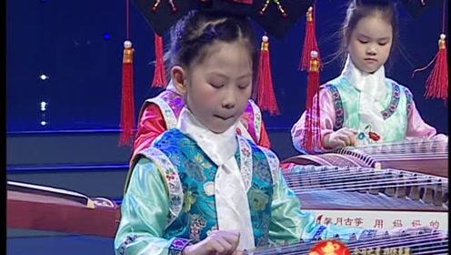 人教版八年级音乐下册第一单元 华夏古韵