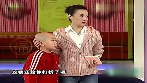 小品:郭冬临反串儿子,一直叫儿子为老爸,可