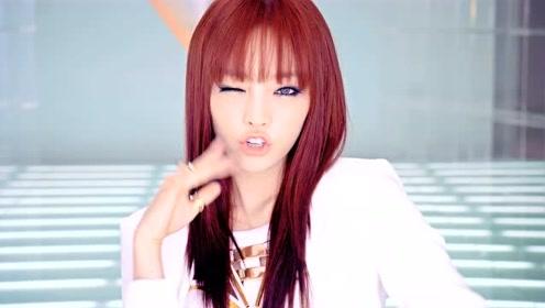 Kara - Pandora [MV]视觉盛宴