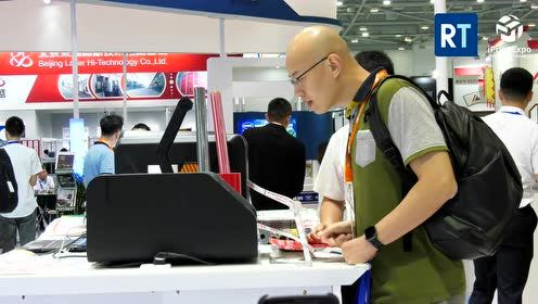 iPrint Expo 2020 video EN