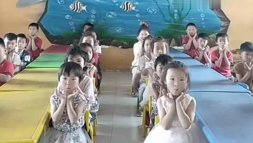 父亲节幼儿手指操推荐,小朋友们简直太可爱了