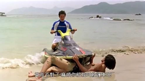 电影:太搞笑渣渣辉看美女入了迷,骑摩托艇撞