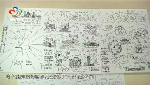正能量:小学生近百幅手绘作品为军运加油!