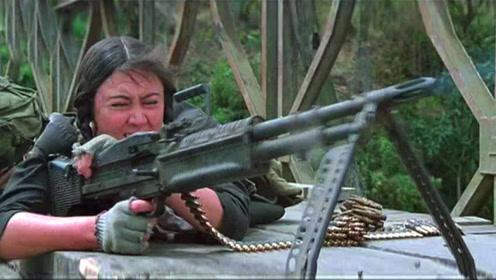 经典越战动作片,看了10遍,比战狼好看,美女火力全开,热血火爆