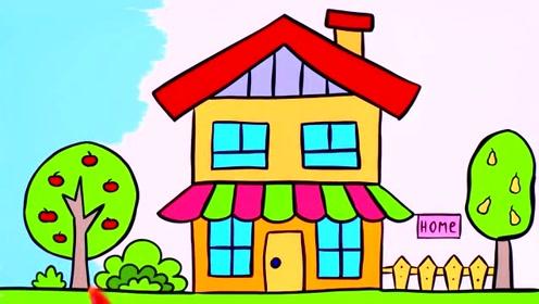 简笔画早教,教小朋友学画画诶小房屋大树青草地涂颜色